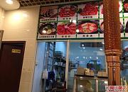 土高丽韩国烤肉