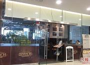 兰巴赫西餐·啤酒坊 凤凰文化广场店