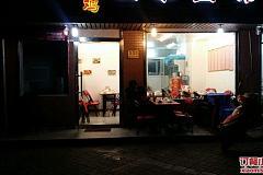 地锅鸡酸菜鱼