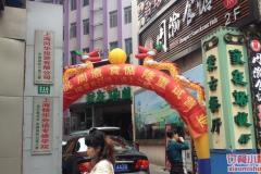 周渝食惦酸菜鱼 天钥桥路店