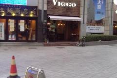 徐家汇 viggo
