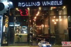 源深体育中心站 Rolling Wheels