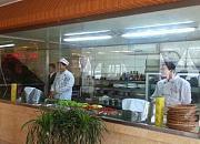 金珍园烤鸭店