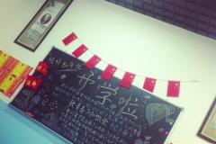 通河 致青春7080饭堂