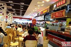 鹿都国际商业广场 必好食休闲美食广场