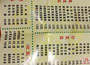 杭州特色小笼包