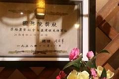 河红茗香茶馆 软件园店