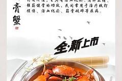 華新 蝦友會烤魚龍蝦館