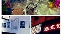 兰记芬芳港式饮品专门店 张江店 图片