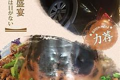 桂林路站 船道-海盗龙虾