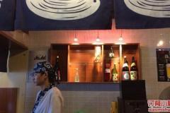 延安西路站 花道居酒屋