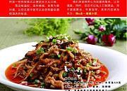 辣e点_南城小厨
