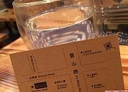 金玉堂上海馄饨