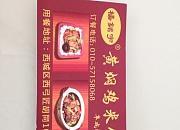 杨铭宇黄焖鸡米饭 阜成门店