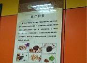 杨国福麻辣烫 古田路店