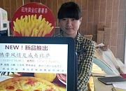 比卡兹披萨店 王稳庄店