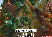 紫燕百味鸡 朝山街店