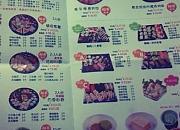 品寿司 五四路店