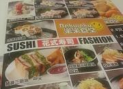 乐乐食堂日式餐厅