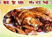 山海菜館●海鮮魯菜館