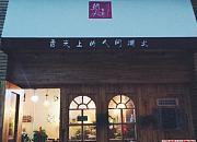 烟火食客龙虾馆