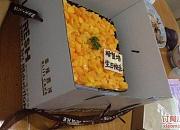 幸福西饼生日蛋糕 大芬店