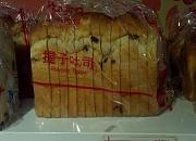 美妍西饼 爱民店