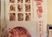 黄记煌三汁焖锅 横岗店