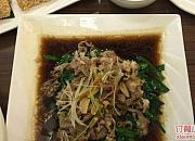 越风尚越南餐厅 凯德广场学府店