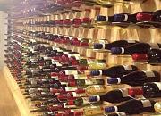 """""""考拉醉了""""葡萄酒生活馆"""