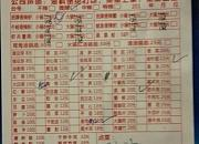 128天府香辣虾 香蜜湖店