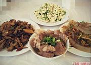 田秀炖羊肉