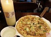 爱比萨ipizza
