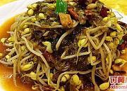 金良酸菜鱼 马台街店