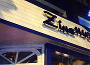 ZingHut希腊餐厅