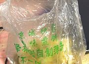 泽林园煎饼