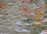 周姐海鲜水饺