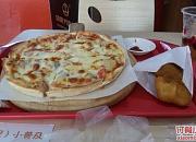 西海岸披萨