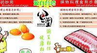 臻食荟创意海鲜融合菜 疁城新天地店 图片