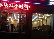于记香辣虾火锅 八角店