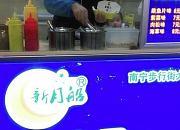 新月船章鱼小丸子 大食代店