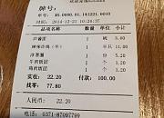 Hotobba热欧巴韩餐厅 国贸一店