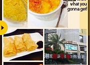 香港新萃华茶餐厅