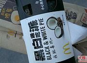 麦当劳 汉光百货店