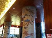 宁卧庄宾馆八号楼餐厅