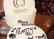 Cheesess希斯饼坊 国贸店