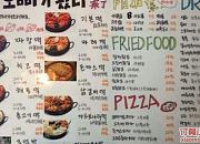欧巴来了韩式料理
