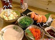 和美膳日本料理