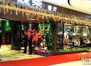 绿茶餐厅 百信广场店