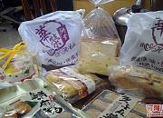 华荣西饼屋 衡山店